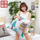 100%台灣製 獨家卡通花色 精梳純棉大抱枕 膨鬆透氣靠枕 (55X55cm) 貓頭鷹