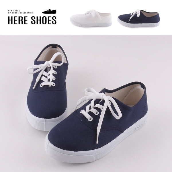 [Here Shoes](男鞋24.5-28CM) 帆布基本款 圓頭平底綁帶休閒鞋 MIT台灣製-ANA908