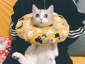 貓狗軟伊麗莎白圈日本布料純棉舒適透氣寵物防舔防抓裝飾頭套 後街五號