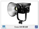 Nanguang 南冠/南光 Forza500 LED聚光燈 攝影燈 補光燈(Forza 500)直播 遠距教學 視訊 美妝 紋繡 彩妝 新秘