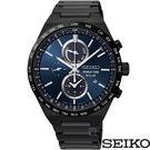 SEIKO 精工 SSC525J1 (V195-0AE0A)男錶 太陽能 三眼 計時