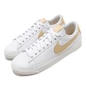 Nike 休閒鞋 Wmns Blazer Low LE 白 黃 女鞋 運動鞋 皮革 【PUMP306】 AV9370-117