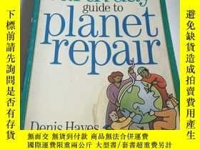 二手書博民逛書店Planet罕見repair(英文, 不好)Y212829