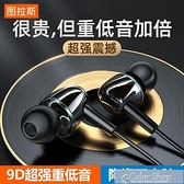 線控耳機圖拉斯耳機入耳式超重低音高音質華為蘋果手機通用有線游戲k 快速出貨