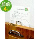 【家而適】切菜砧板吊掛架(4入組)