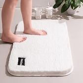 浴室門口地墊衛生間廁所地毯吸水速干家用防滑地巾【聚寶屋】