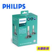 Philips 飛利浦 Ultinon晶亮LED H7頭燈兩入裝 H7