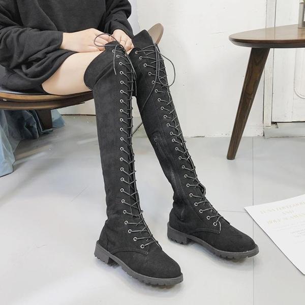 膝上靴女2020新款春季長筒馬丁靴英倫風正韓百搭膝上靴高跟顯瘦靴子