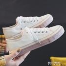 小白鞋-秋季新款秋款帆布潮鞋小白鞋女韓版百搭學生白鞋布鞋 東川崎町
