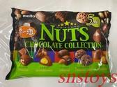 sns 古早味 進口食品 巧克力 meito 什錦豆巧克力 冬之戀巧克力 135公克/5種(冬期限定)