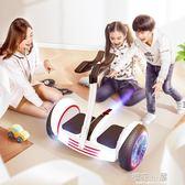 平衡車兒童8-12電動雙輪成年成人學生兩輪智慧越野帶扶桿QM『櫻花小屋』