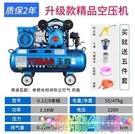 空壓機 空壓機大型工業級高壓氣泵220V小型打氣泵配件汽修噴漆空氣壓縮機 2021新款