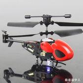 遙控飛機 迷你折疊收納口袋超小遙控飛機NANO耐摔直升機兒童玩具 CP909【棉花糖伊人】