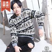 滿版花紋圓領針織毛衣 共12色