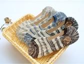 [協貿國際]男生純棉粗線隱形棉襪船襪