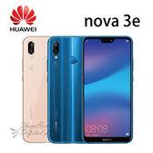 華為 HUAWEI nova 3e 5.84吋 4G/64G -藍/粉 ~贈空壓殼+9H玻保[24期0利率]