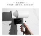 吹風機架 電吹風架【免打孔】衛生間掛架 收納置物架 小米吹風筒架