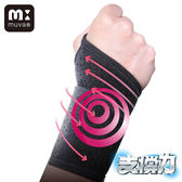 muva遠紅外線專業護腕SA2701 【康是美】