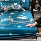 涼席 冰絲席床笠款三件套涼席1.8m床罩式1.5米可折疊水洗  【全館免運】