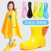 兒童雨鞋 防滑男童寶寶水鞋 女童雨靴小童幼兒園膠鞋短筒  【快速出貨八折下殺】