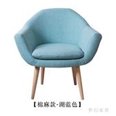 懶人沙發 小戶型簡約現代臥室可愛女孩單人沙發椅子迷你陽臺小沙發 FR4995『夢幻家居』