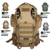 登山包40l雙肩背包戶外防水尼龍運動旅游行徒步軍迷彩戰術雙背包