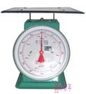 **好幫手生活雜鋪**營業用重型秤36KG---料理秤.重量秤