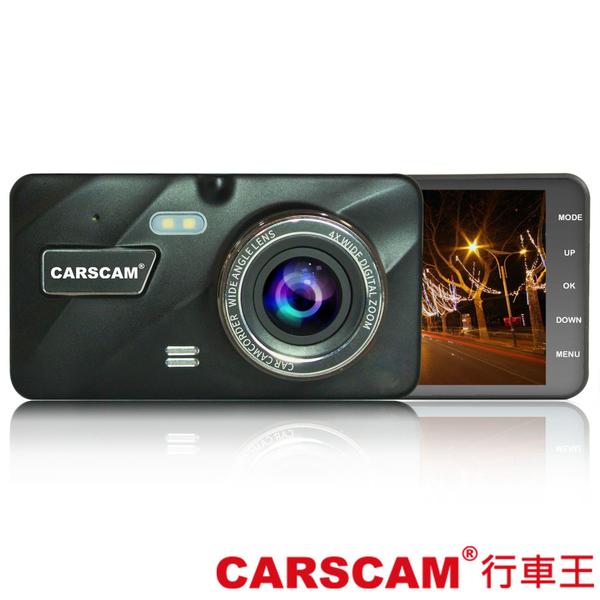 CARSCAM行車王 AR04 SONY高感光WDR行車記錄器-加16G記憶卡