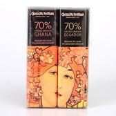 【慕夏】70%黑巧克力片組 36g