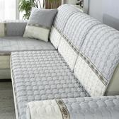 沙發墊布藝防滑通用北歐簡約坐墊子全包萬能套沙發套罩巾全蓋 麥琪精品屋