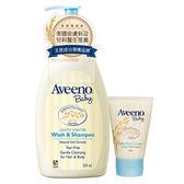 艾惟諾 嬰兒燕麥沐浴洗髮露354ml+嬰兒燕麥保濕乳30g (12入)