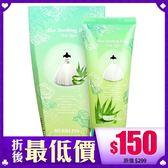 韓國 Merbliss 婚紗蘆薈蜂蜜凝膠 100ml 舒緩蘆薈凝膠【BG Shop】