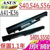 ASUS電池(原廠)-華碩  S505C,S505CA,S505CB,S505CM,S550,S550C,S550CA,S550CM,S550CB,A41-K56