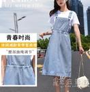 連身裙女2021春夏季新款韓版兩件套中長款初中高中學生寬鬆背帶裙 小時光生活館