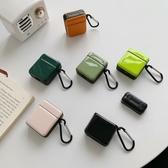 蘋果 AirPods pro 耳機套 簡約純色系列 藍牙耳機盒 一二代通用 全包無線耳機殼 imd軟殼 掛鈎 防丟