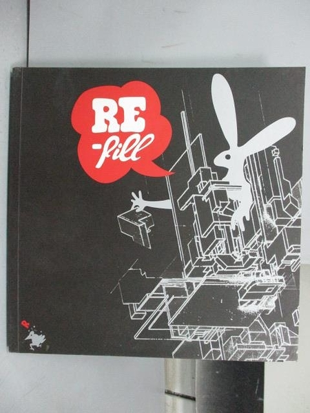 【書寶二手書T8/設計_FEW】Refill issue NR. TWO Deux