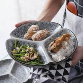 雙十一狂歡日式餐具陶瓷分隔三格盤