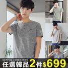 任選2件699短袖T恤韓版簡約風圓領短袖...