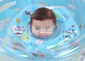 充氣泳圈 嬰兒游泳圈新生兒童充氣游泳圈 嬰兒游泳圈igo 卡菲婭