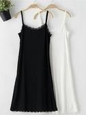 韓版中長款蕾絲性感吊帶背心女內襯裙內搭打底連身裙上衣  極有家