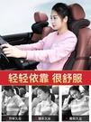 【清簡嚴選】汽車腰靠墊車用記憶棉護腰墊靠枕四季座椅靠背腰部支撐頭枕套裝