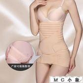 腰封 產后收腹帶剖腹產專用產婦束縛帶