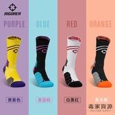 襪男女中筒襪籃球足球跑步訓練長筒襪休閒襪~毒家貨源~
