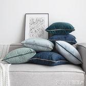 抱枕荷蘭絨素色沙髮靠墊北歐床頭大靠背椅子腰枕套不含芯 【新品熱賣】LX