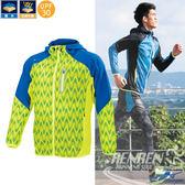 MIZUNO美津濃 男路跑風衣 (綠紋*寶藍) 防風  防潑水 山型昇華印花