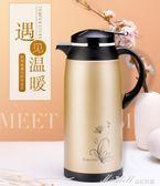 茶瓶玻璃內膽小熱水瓶家用保溫水壺 保溫瓶暖壺暖瓶暖水瓶igo   蜜拉貝爾