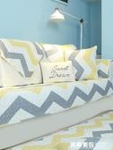 全棉沙發墊布藝簡約現代客廳四季通用坐墊子防滑罩巾蓋套 米希美衣