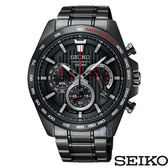 【時光鐘錶】SEIKO 精工 SSB311P1 (8T63-00G0SD) 三眼計時 防水 男錶/44mm