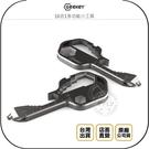 《飛翔無線3C》GEEKEY 16合1多功能小工具◉台灣公司貨◉開罐器◉銼刀◉切割刀◉測量工具◉螺絲刀