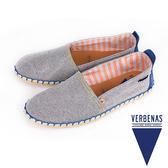 【VERBENAS】Tabarca塔巴卡牛仔丹寧草編鞋/男仕休閒鞋  淺藍灰(075-GRIS)